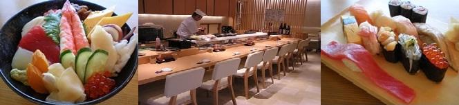 湘南 ガイド & ランキング  観光 サーファーガール  湘南スタイル カルチャー グルメ 海鮮 魚介