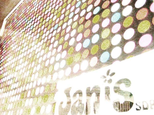 湘南 鵠沼海岸 Web Design(ウェブデザイン) ホームページ制作 各種企画、製作