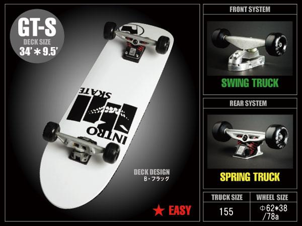INTRO Skatebords (イントロ スケートボード) Thruster Track (スラスター トラック)