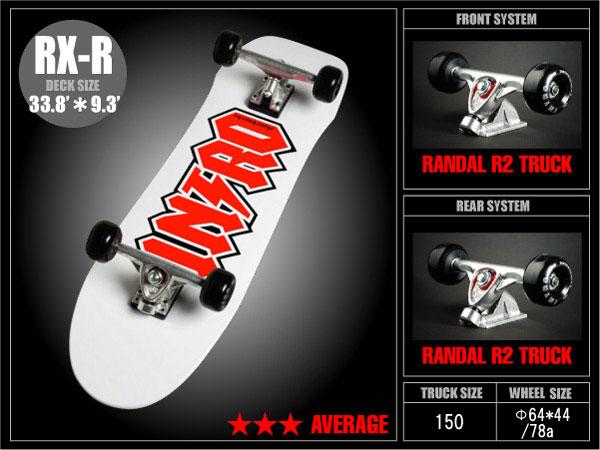 INTRO Skatebords (イントロ スケートボード)